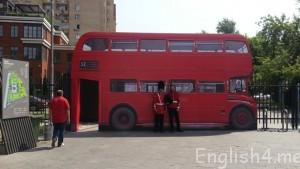 Double Decker & Royal Guards