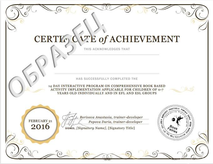 certificate_sample